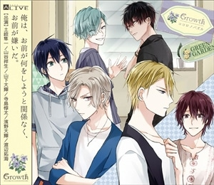ALIVE ココロノパズル Growth Drama CD vol.2