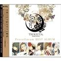 ツキウタ。シリーズ Procellarumベストアルバム「白月」アニメイト&アンテナショップ限定盤