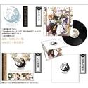 ツキウタ。シリーズ Procellarumベストアルバム「白月」特別限定豪華盤