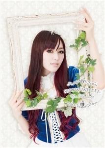 HACObook 白雪姫×喜多村英梨 通常版