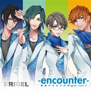 劇団アルタイル『Rigel vol.1 -encounter-』
