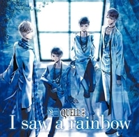 SQ QUELL vol.2「I saw a rainbow」