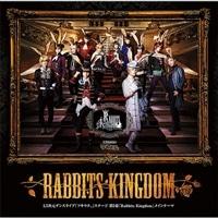 2.5次元ダンスライブ「ツキウタ。」ステージ 第5幕『Rabbits Kingdom』メインテーマ「Rabbits Kingdom」