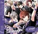 ALIVE SOARA 「RE:START」 シリーズ�B