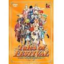 【DVD】テイルズ オブ フェスティバル 2011