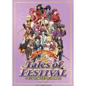 テイルズ オブ フェスティバル 2012 DVD