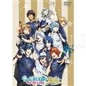 【DVD】うたの☆プリンスさまっ♪ マジLOVELIVE 3rd STAGE