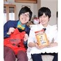 下野紘のおもてなシーモ!第3巻