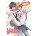 LOVE STAGE!! DVD限定版 第1巻