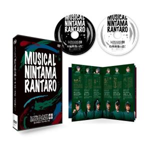 DVD『ミュージカル「忍たま乱太郎」第7弾 再演 〜水軍砦三つ巴の戦い!〜』