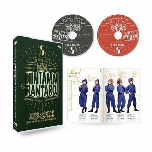 DVD『ミュージカル「忍たま乱太郎」第8弾 がんばれ五年生!技あり、術あり、初忍務!!』