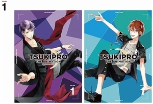 TSUKIPRO THE ANIMATION  第1巻【DVD】