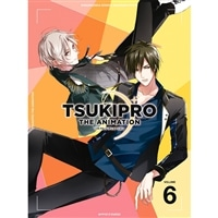 TSUKIPRO THE ANIMATION  第6巻【DVD】