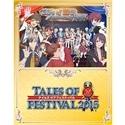 テイルズ オブ フェスティバル 2015 Blu-ray限定版