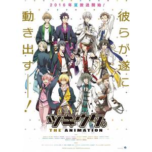 ツキウタ。 THE ANIMATION 第6巻【BD】