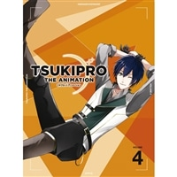 TSUKIPRO THE ANIMATION  第4巻【BD】