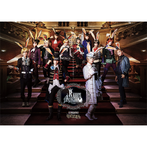 【BD】2.5次元ダンスライブ「ツキウタ。」ステージ 第5幕『Rabbits Kingdom』黒兎王国Ver.(通常版)