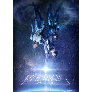 【BD】 舞台「劇団シャイニング from うたの☆プリンスさまっ♪『ポラリス』」 限定版
