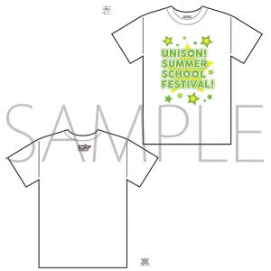 ユニゾン!真夏の学園祭 Tシャツ 白(サイズ:160)