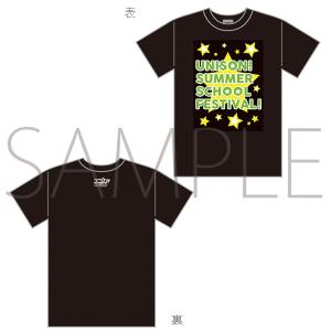 ユニゾン!真夏の学園祭 Tシャツ 黒(サイズ:S)