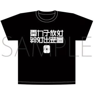 劇場アニメ『BLAME!』 Tシャツ(M)