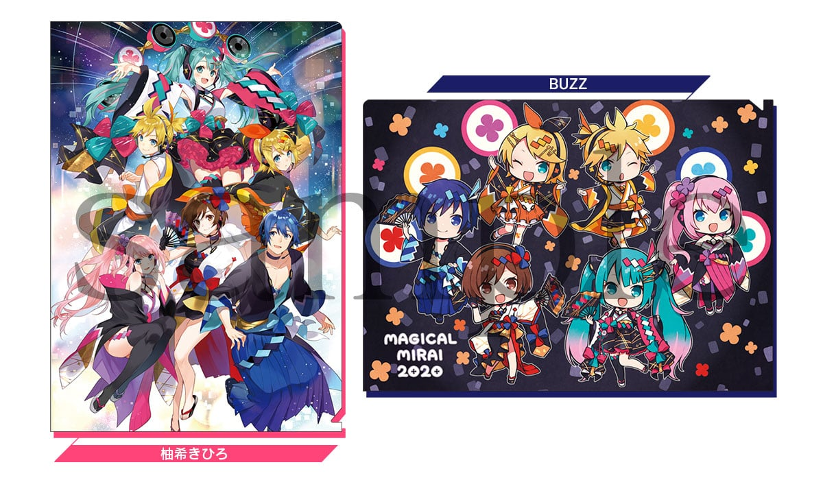 マジカルミライ 2020 夏まつり / クリアファイルセットC 柚希きひろ&BUZZ