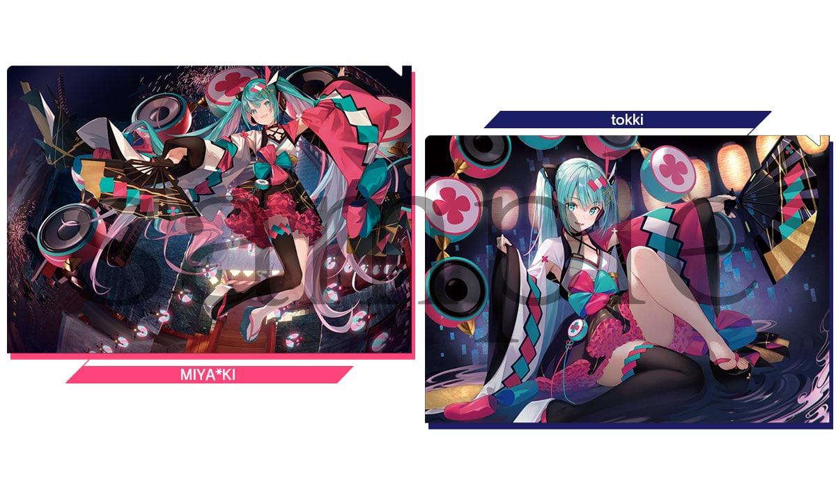 マジカルミライ 2020 夏まつり / クリアファイルセットD MIYA*KI&tokki