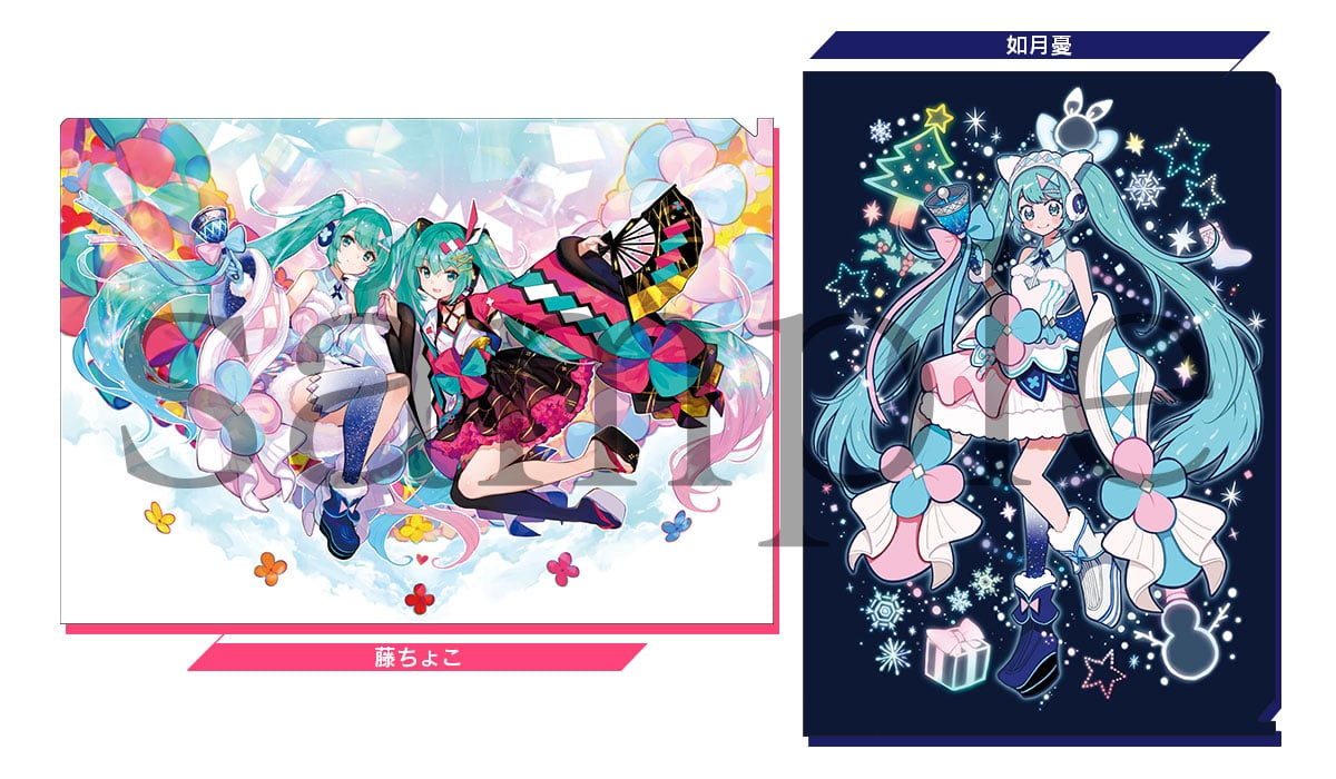 マジカルミライ 2020 Winter Festival / クリアファイルセットB 藤ちょこ(サブビジュアル)&如月憂