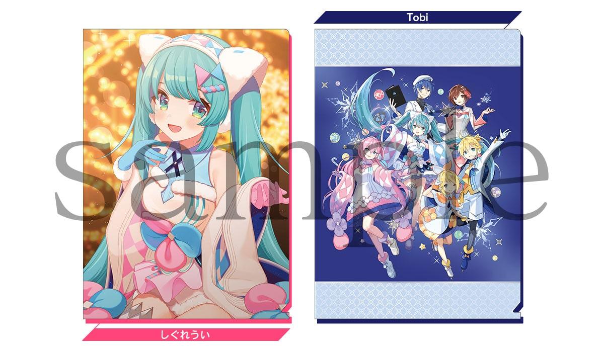 マジカルミライ 2020 Winter Festival / クリアファイルセットD しぐれうい&Tobi