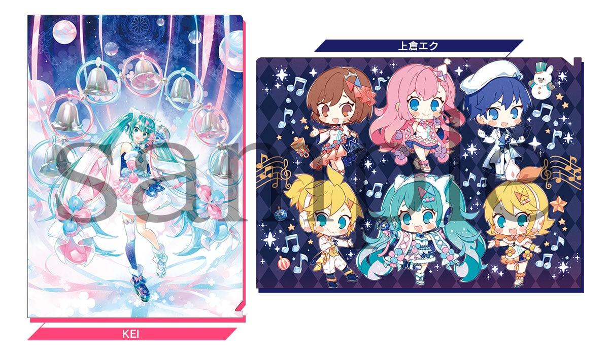 マジカルミライ 2020 Winter Festival / クリアファイルセットC KEI&上倉エク