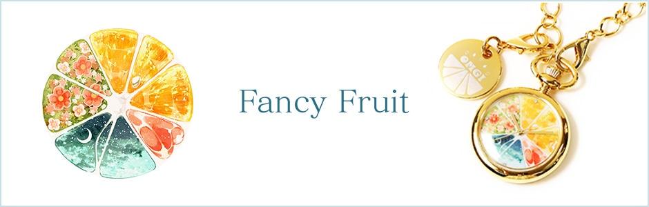 One Spoon Watch/Spin  Fancy Fruit