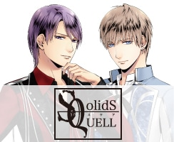 SQ(スケア)、SolidS(ソリッズ)、QUELL(クヴェル)