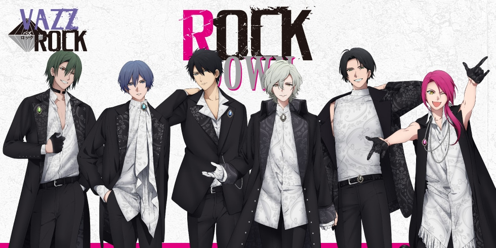 ROCK DOWN(ロックダウン)