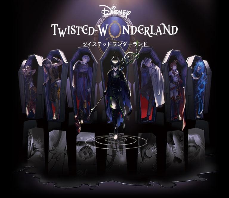 Disney ツイステッドワンダーランド 通販