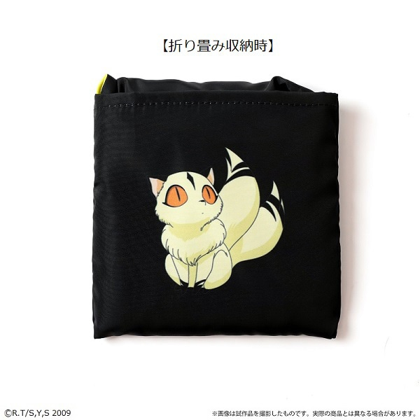 犬夜叉-アニメの軌跡展- エコバッグB