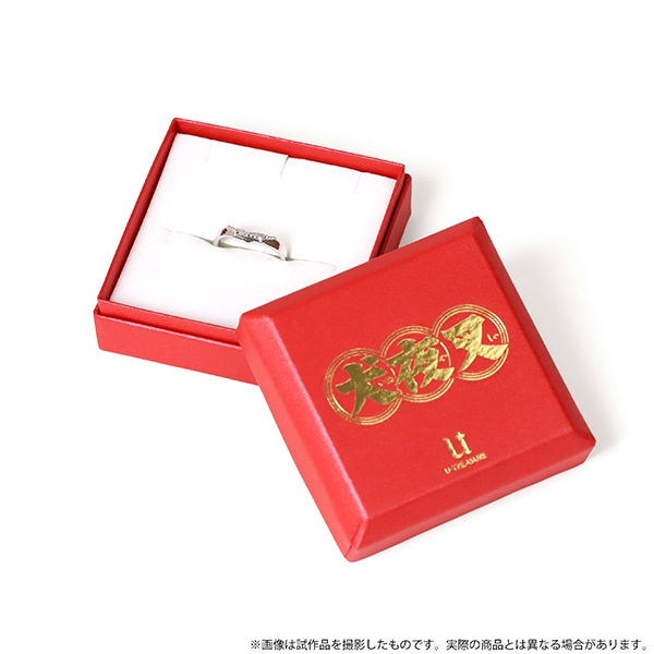 犬夜叉 リング 犬夜叉(10KWG製)7号【受注生産商品】