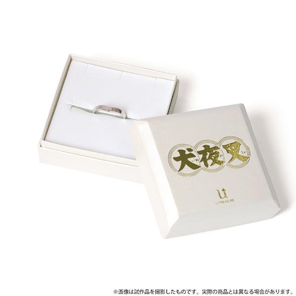犬夜叉 リング 殺生丸(10KWG製)7号【受注生産商品】