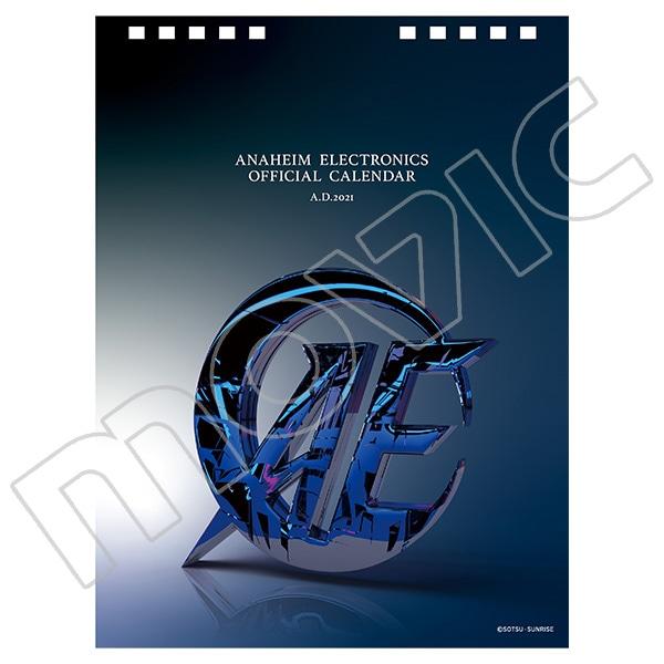 機動戦士ガンダム 卓上カレンダー2021〜ANAHEIM ELECTRONICS OFFICIAL CALENDAR 2021〜