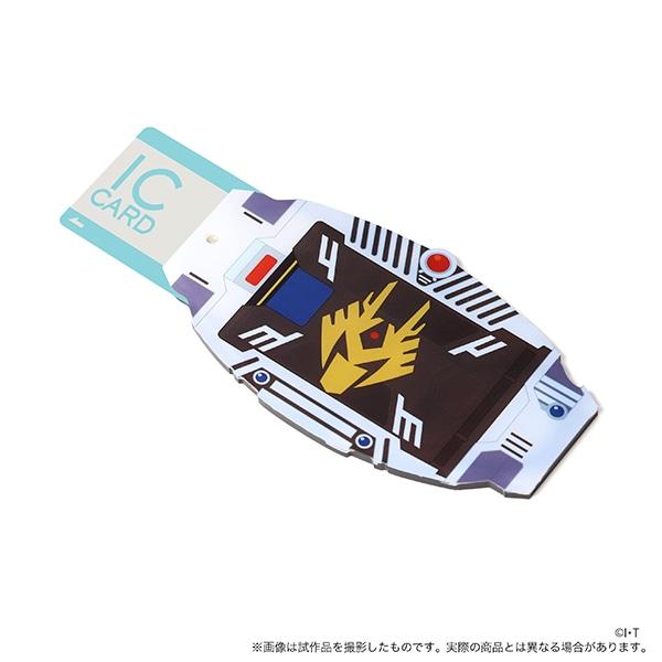 仮面ライダー龍騎 アクリルパスケース