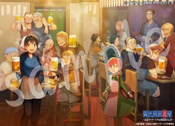 【完全受注生産】異世界居酒屋〜古都アイテーリアの居酒屋のぶ〜 Blu-ray Disc