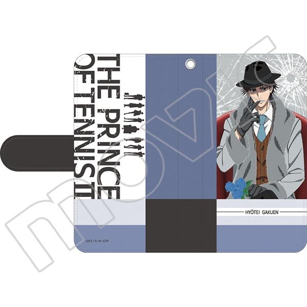 新テニスの王子様 手帳型スマートフォンケース 跡部