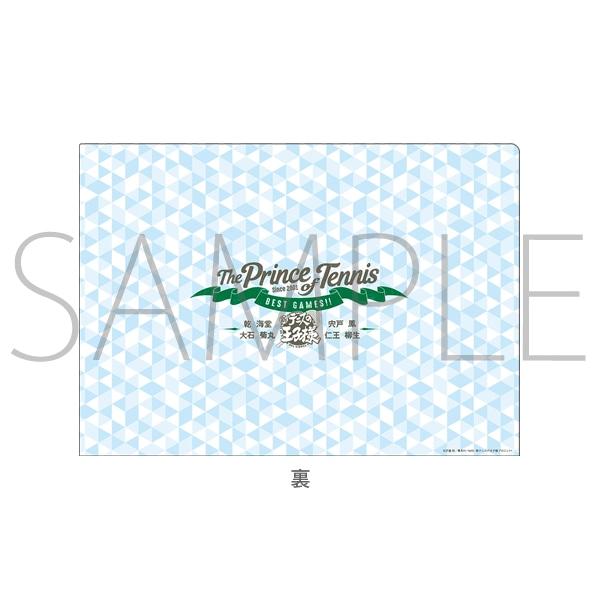 【テニプリスト限定】新テニスの王子様 クリアファイルセット 乾・海堂(BEST GAMES!!)