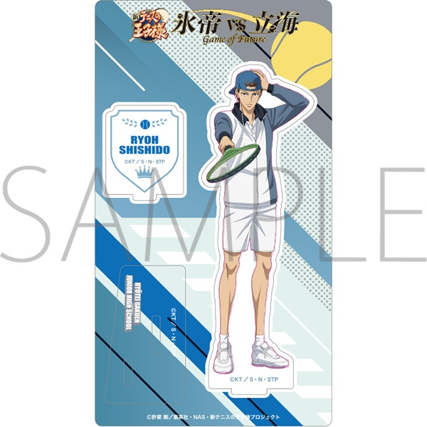 新テニスの王子様 氷帝vs立海 Game of Future アクリルスタンド 宍戸 亮