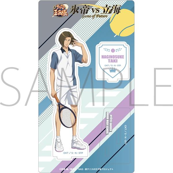 新テニスの王子様 氷帝vs立海 Game of Future アクリルスタンド 滝 萩之介