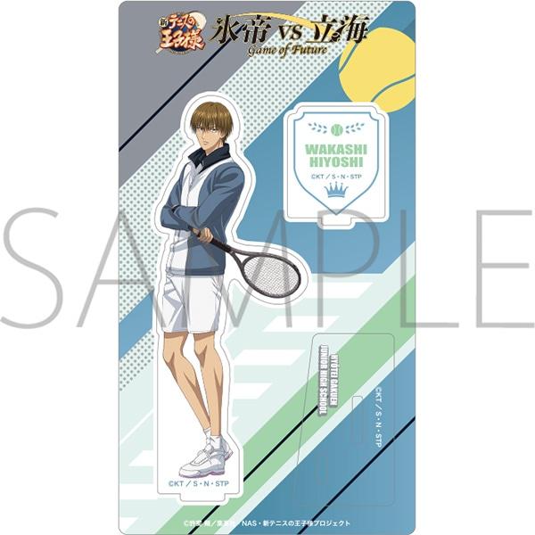 新テニスの王子様 氷帝vs立海 Game of Future アクリルスタンド 日吉 若