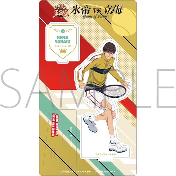 新テニスの王子様 氷帝vs立海 Game of Future アクリルスタンド 柳 蓮二