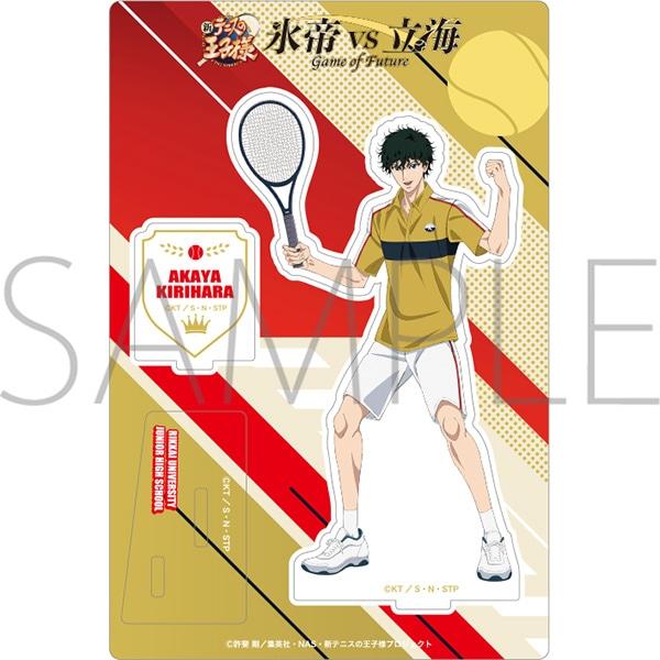 新テニスの王子様 氷帝vs立海 Game of Future アクリルスタンド 切原 赤也