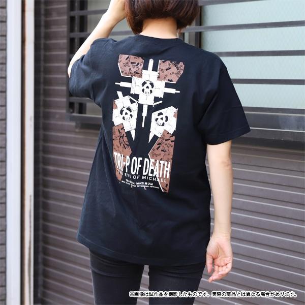 トライガン(原作版) Tシャツ TRI-P OF DEATH