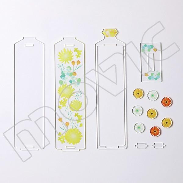 カスタマニア ハーバリウム レモン