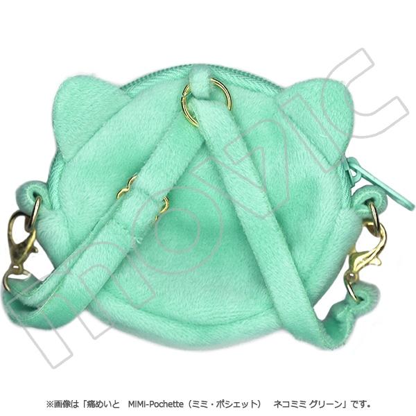 痛めいと MiMi-Pochette(ミミ・ポシェット) ネコミミ ブルー